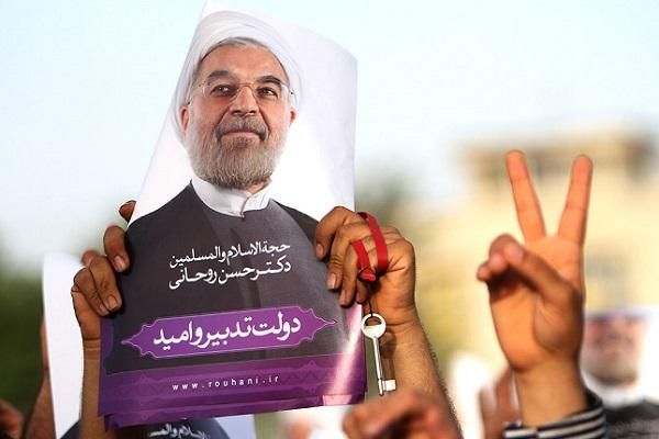 آقای روحانی! حالا دیگر نوبت شماست...