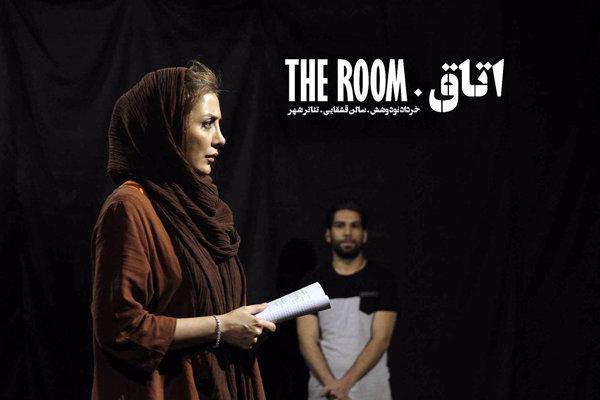 «اتاق» استیلیزه شده است