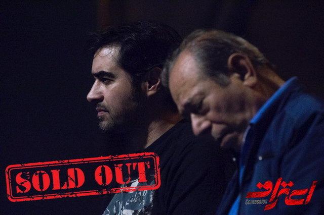 اتمام بلیتهای پیش فروش 3 روز نخست نمایش شهاب حسینی