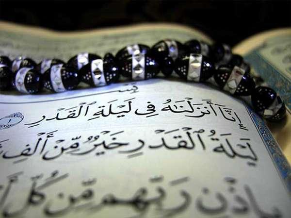 اعمال ماه پانزدهم رمضان شب