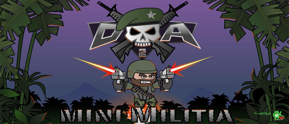 دانلود Doodle Army 2 : Mini Militia 3.0.136 – بازی اکشن ارتش احمق اندروید + مود