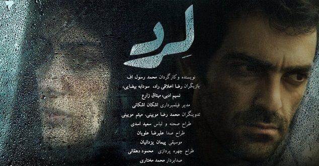چرا مدیریت فرهنگی، وضعیت ایران در کن را به شرایط وادادگی رسانده است؟