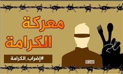 حماس: پیروزی اسرا «پیروزی حق بر باطل» بود