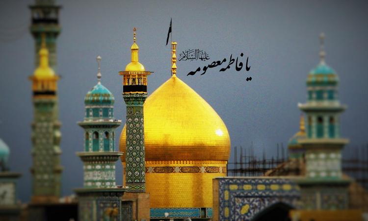 مقام حضرت معصومه (س) به مقام عصمت نزدیک است