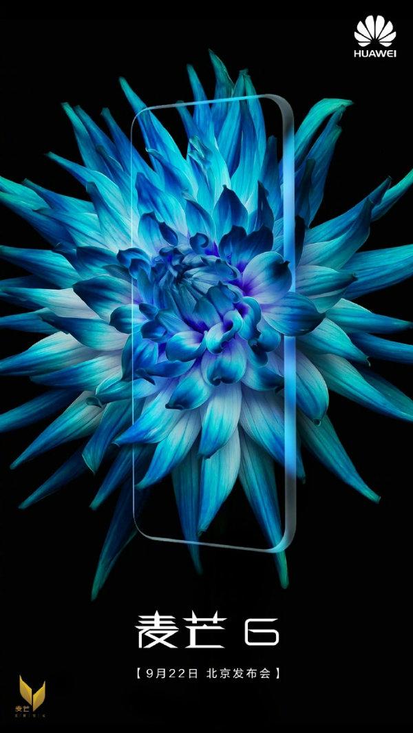 موبایل Huawei G10 آخر شهریورماه معرفی می شود