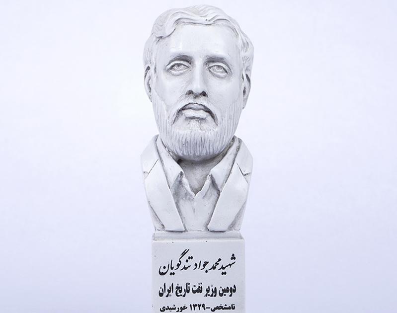 از وزارت تا اسارت/ جسد شهید تندگویان مومیایی شده بود