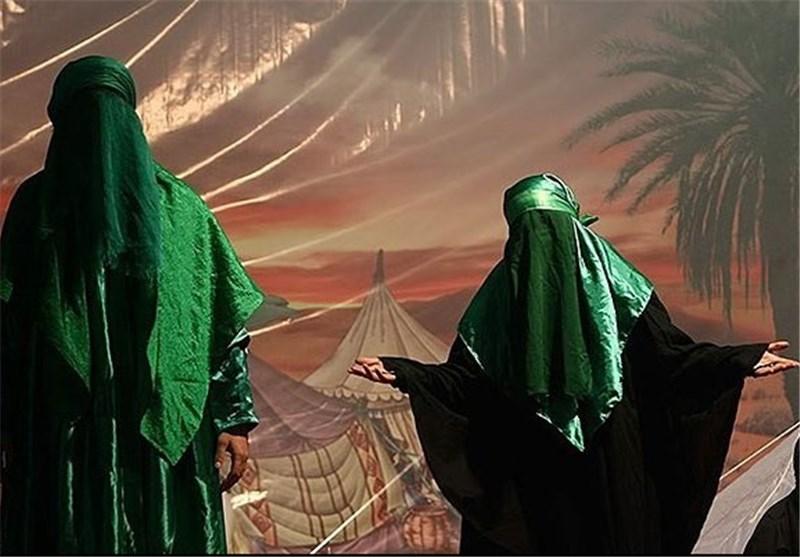 تعزیه و تعزیه خوانی در ایران