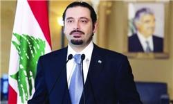 سعدالحریری: ایران برعکس عربستان در امور لبنان دخالت میکند
