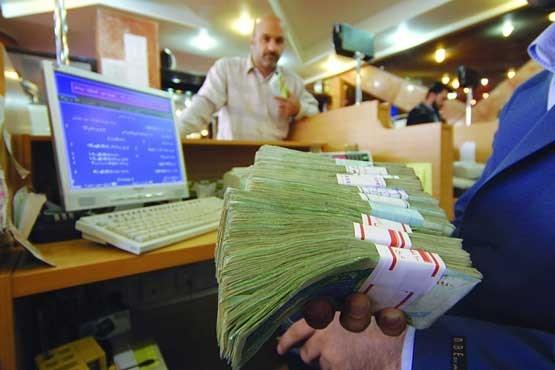 دارایی بانکهای ایرانی چقدر است؟