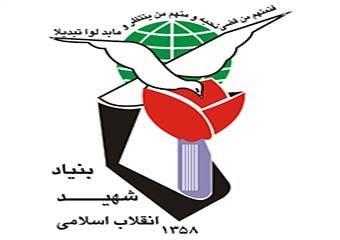 بنیاد شهید چرا در مقابل حکم قاضی تمکین نمی کند