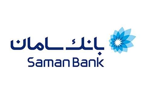 برداشت از حساب مردم با بهانه پولشویی در بانک سامان
