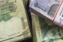 رشد ۱۲.۱ درصدی تسهیلات پرداختی بانک ها به بخش های اقتصادی