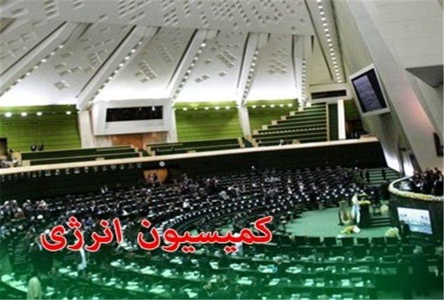 مشکلات کارکنان پالایشگاه آبادان روی میز کمیسیون انرژی مجلس