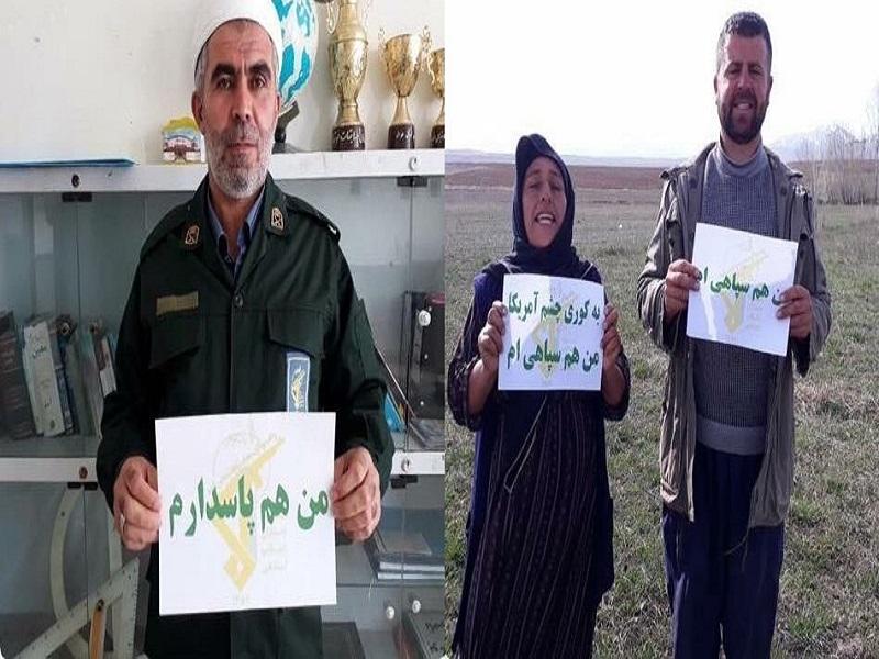 حمایت تمام قد کردهای ایران از سپاه پاسداران انقلاب اسلامی