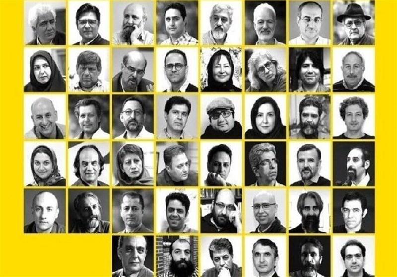 جشنواره فجر ضدانقلاب