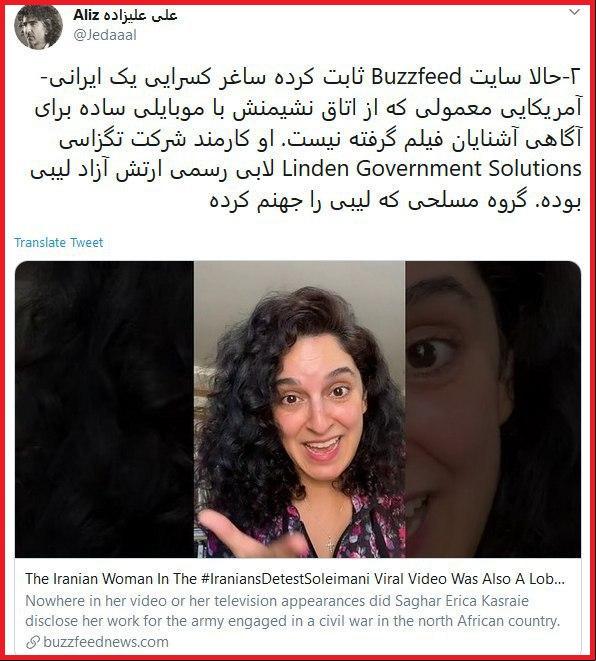 پروژه لیبیسازی ایران را چه کسانی دنبال میکنند؟