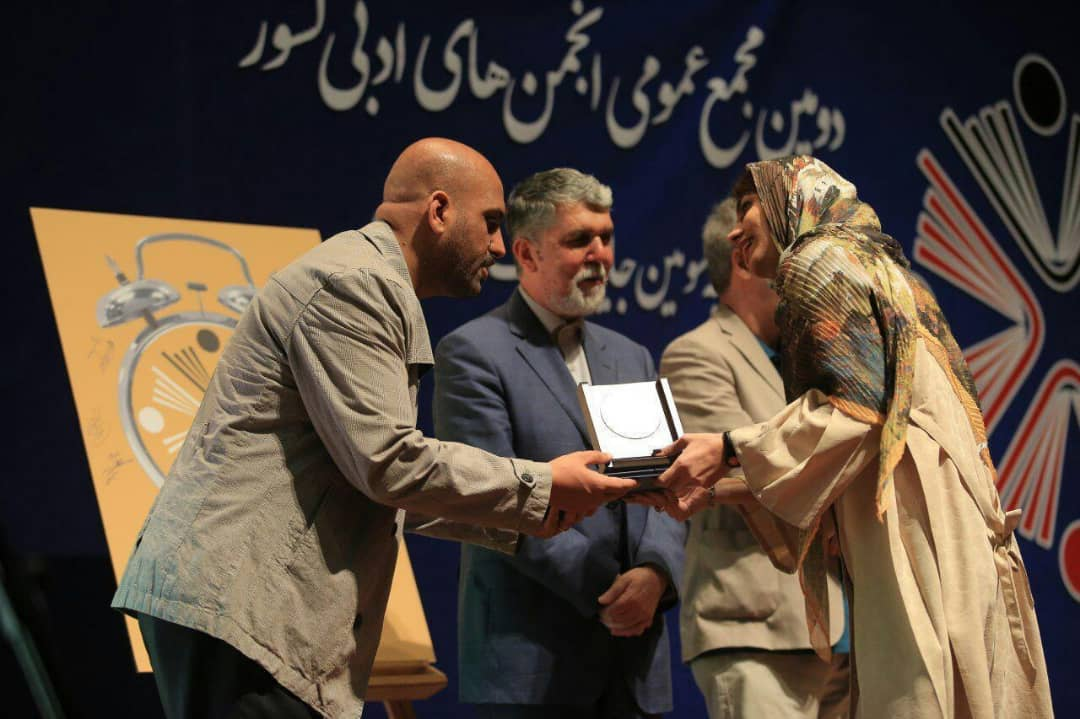 جشنواره شعر فجر یا جولانگاهی برای ضد انقلاب؟!