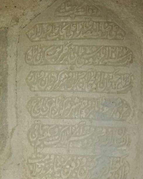 راز سر به مهر مرگ مردی در شهرستان ممسنی که سنگ قبرش مشهور شد