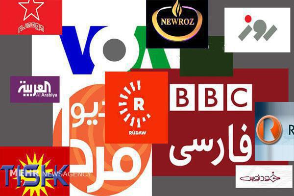 تصویرمبهم، غیر واقعی و دروغین از ایران؛ خوراک رسانه ای شبکه های معاند برای مخاطبان