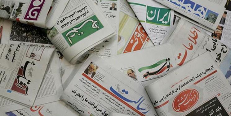 مشکل کاغذ مطبوعات چه زمانی پایان مییابد؟