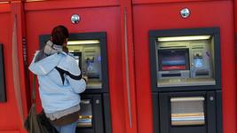 تراکنشهای بین بانکی 10 برابر نقدینگی!