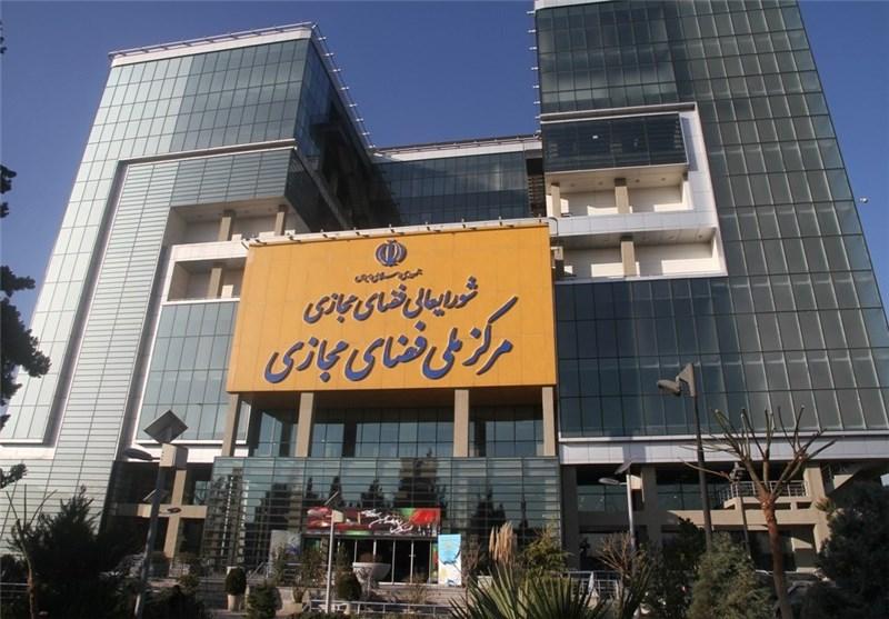 رگولاتوری، پلیس فتا و شورای عالی فضای مجازی تحریم شدند