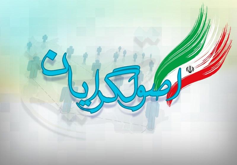 توهم پیروزی؛ اشتباهی تکراری که دامن اصولگرایان و جبهه انقلابی را خواهد گرفت!