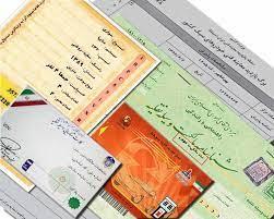 ثبت نقل و انتقال وسایل نقلیه در دفاتر اسناد رسمی اجباری نیست