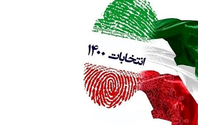 برگزاری انتخابات سیزدهم ریاست جمهوری ایران در اتریش