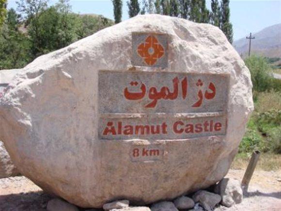 اگر مسافر شهر الموت هستید یکی از زیباترین جاذبه های گردشگری الموت و دیدنی های الموت، قلعه حسن صباح رو از دست ندهید. از تهران در مسیر اتوبان تهران- قزوین و چندکیلومتر قبل از قزوین (2کیلومتر بعد از عوارضی قزوین) مسیر فرعی سمت راست اتوبان که تابلو